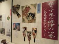 CIMG2152_convert_20130420164358祭りで見る焼津の四季