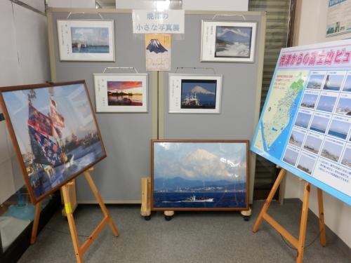 富士山の日写真展