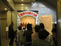 2011消費生活展-2