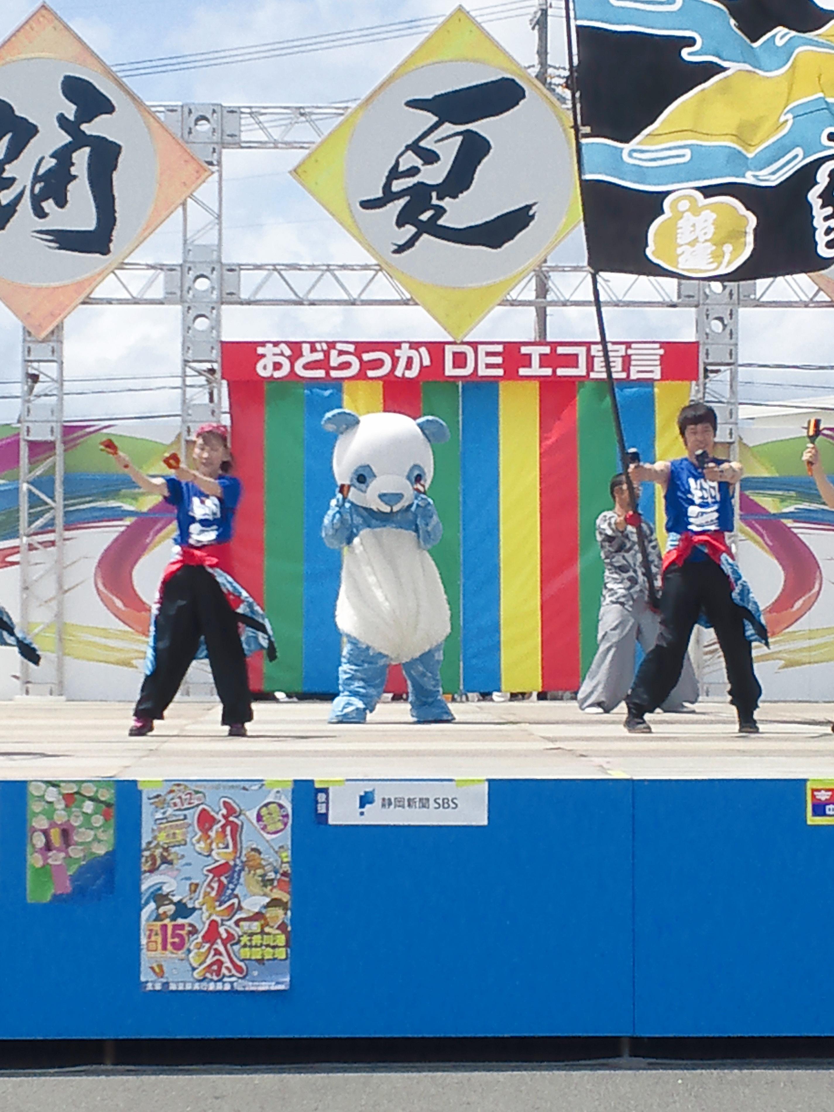 魚河岸パンダ(踊夏祭2012)