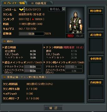 2_20120524140057.jpg