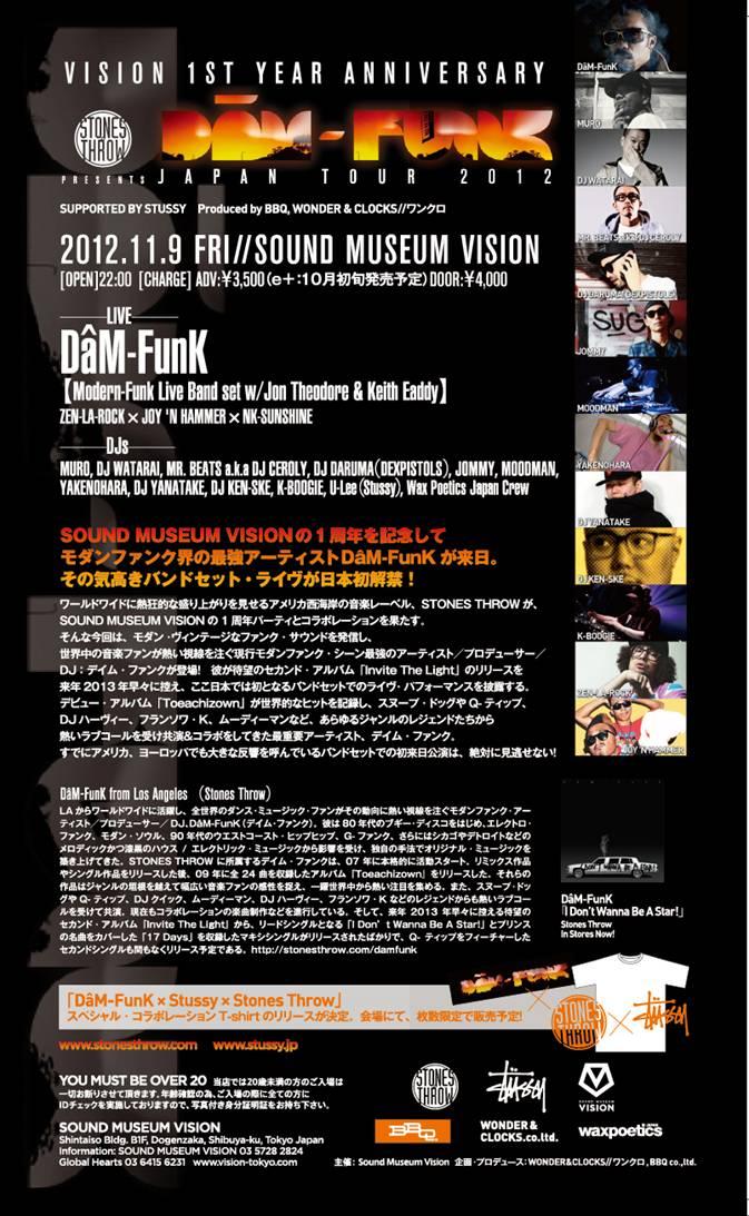 11.9 DaM-FunK Back
