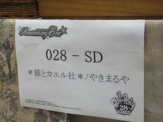 DSCF2716.jpg