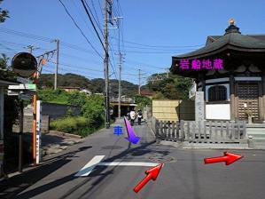 route12a.jpg