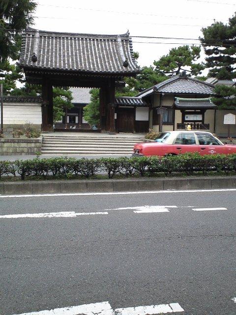 Hyakumanben.jpg