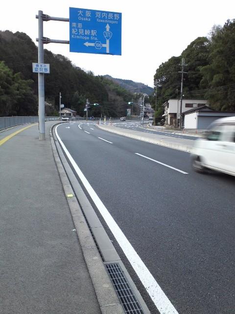 Kimitoge221.jpg