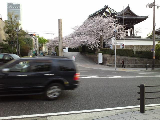 OsakaTen02.jpg