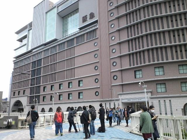Osakaeki05.jpg