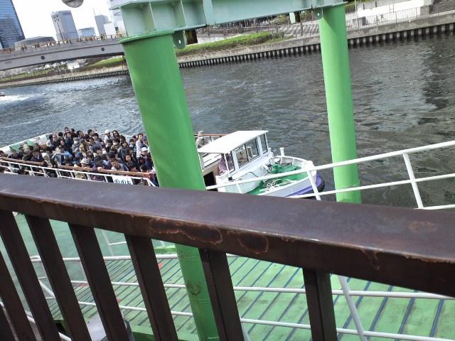 OsakajoAq04.jpg