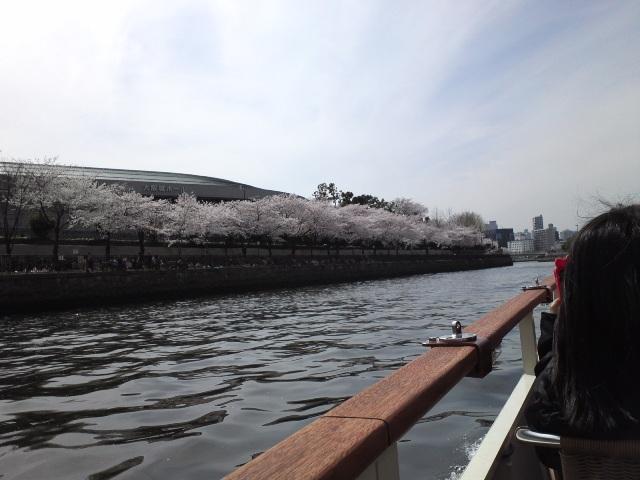 OsakajoAq10.jpg