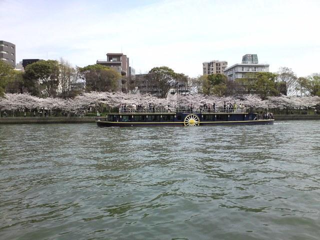 OsakajoAq19.jpg