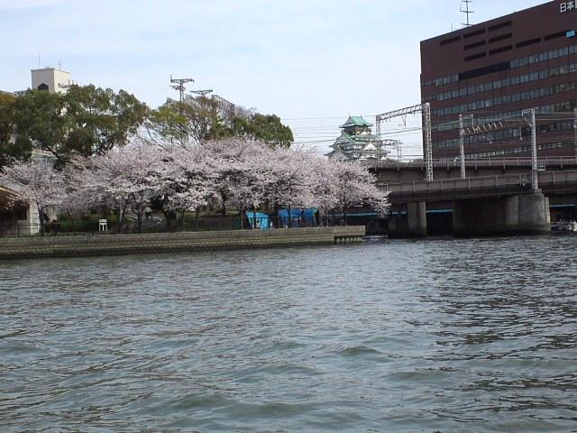 OsakajoAq21.jpg