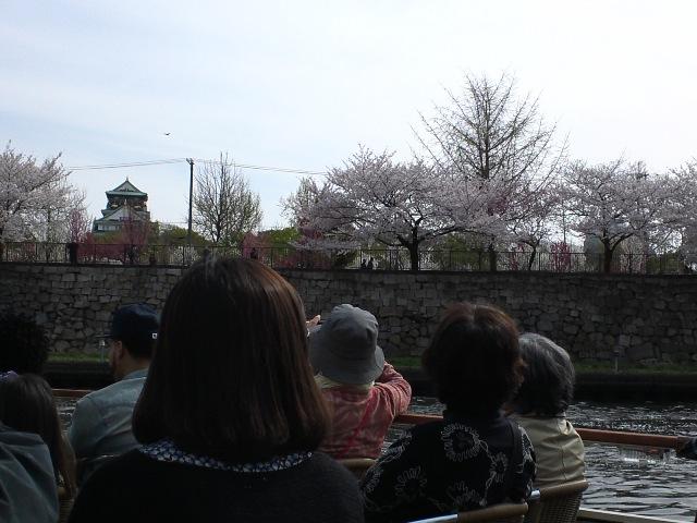 OsakajoAq26.jpg