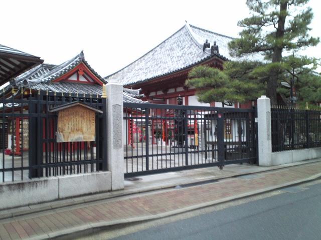 Rokuhara2.jpg