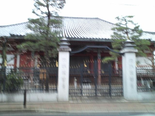 Rokuhara3.jpg