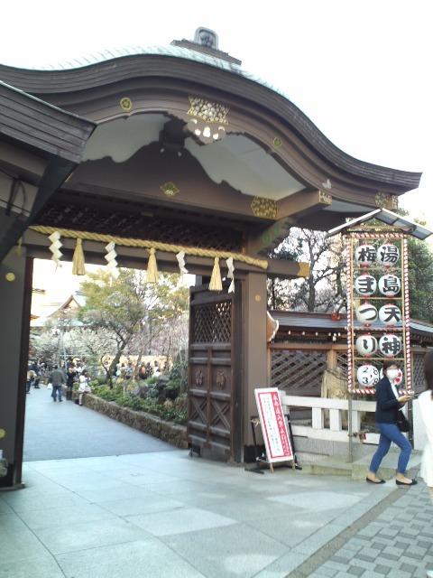 yushima_mon2.jpg