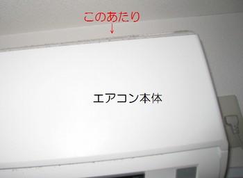 201304_AC1.jpg