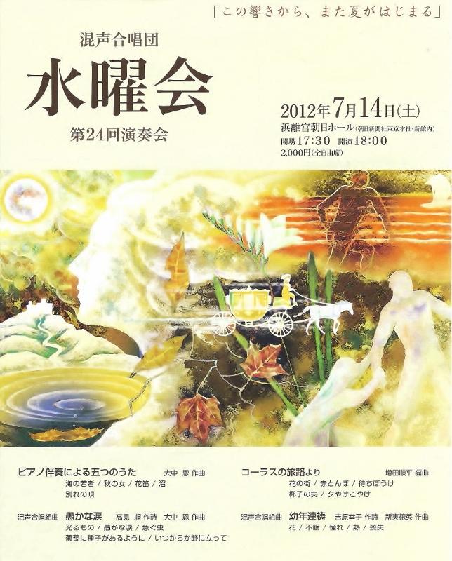 スキャン0001a (644x800)