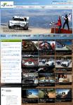 電気自動車(EV)レースTEAM APEV公式サイト