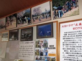 大河ドラマ「武蔵 MUSASHI」ロケの写真パネル
