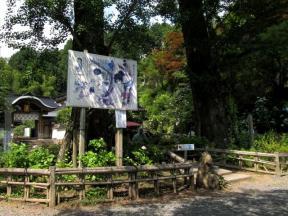 千年杉に吊るされた武蔵のエピソードパネル