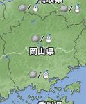 岡山地方気象台