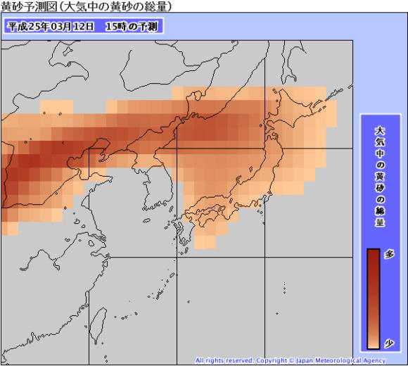 気象庁|黄砂情報(予測図)