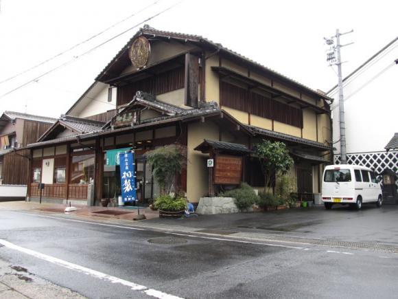 京御門本店 全景