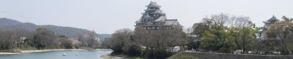 岡山のシンボル・岡山城