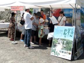岡山県観光PRブース