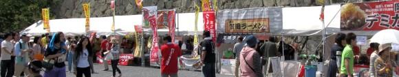 多食い祭りin津山