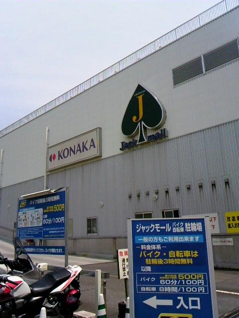 PAP_0066.jpg