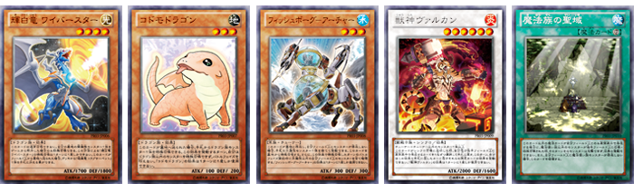 201302_special_card_open.png