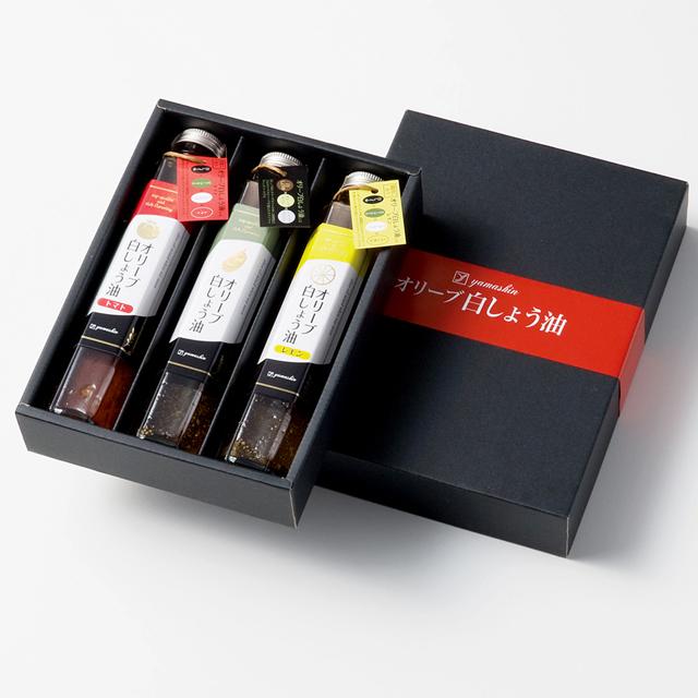 オリーブ白しょう油3本入りギフトYO-30