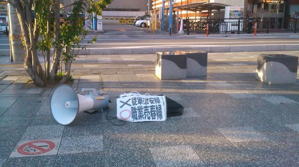 5/12 JR奈良駅前