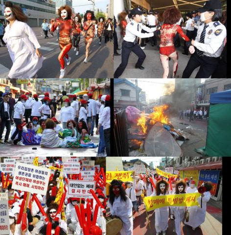 韓国 売春デモ