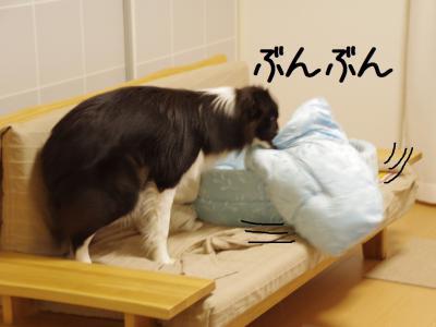 ベッド06.13/03/21