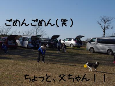 CSDC4回12.12/12/16