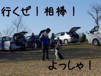 デビュー前02.13/02/01