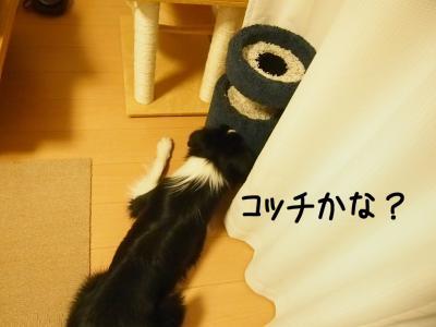 その名04.13/02/27