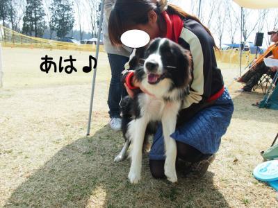 JFAつくば02.13/03/10