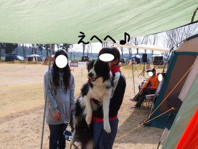 JFAつくば03.13/03/10