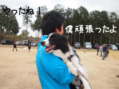 JFAつくば05.13/03/10