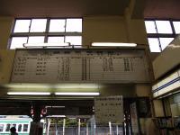 120503_Minakami_1.jpg