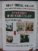 120503_Minakami_4.jpg