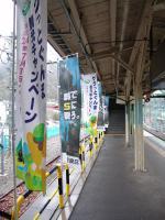 120503_Minakami_5.jpg