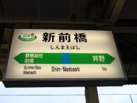 120503_Shinmaebashi_1.jpg