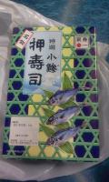 120513_Koaji_Oshi_Zushi_01.jpg