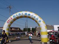 120519_Chichibu_Fes_01.jpg