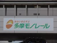 120520_Kamikitadai_02.jpg